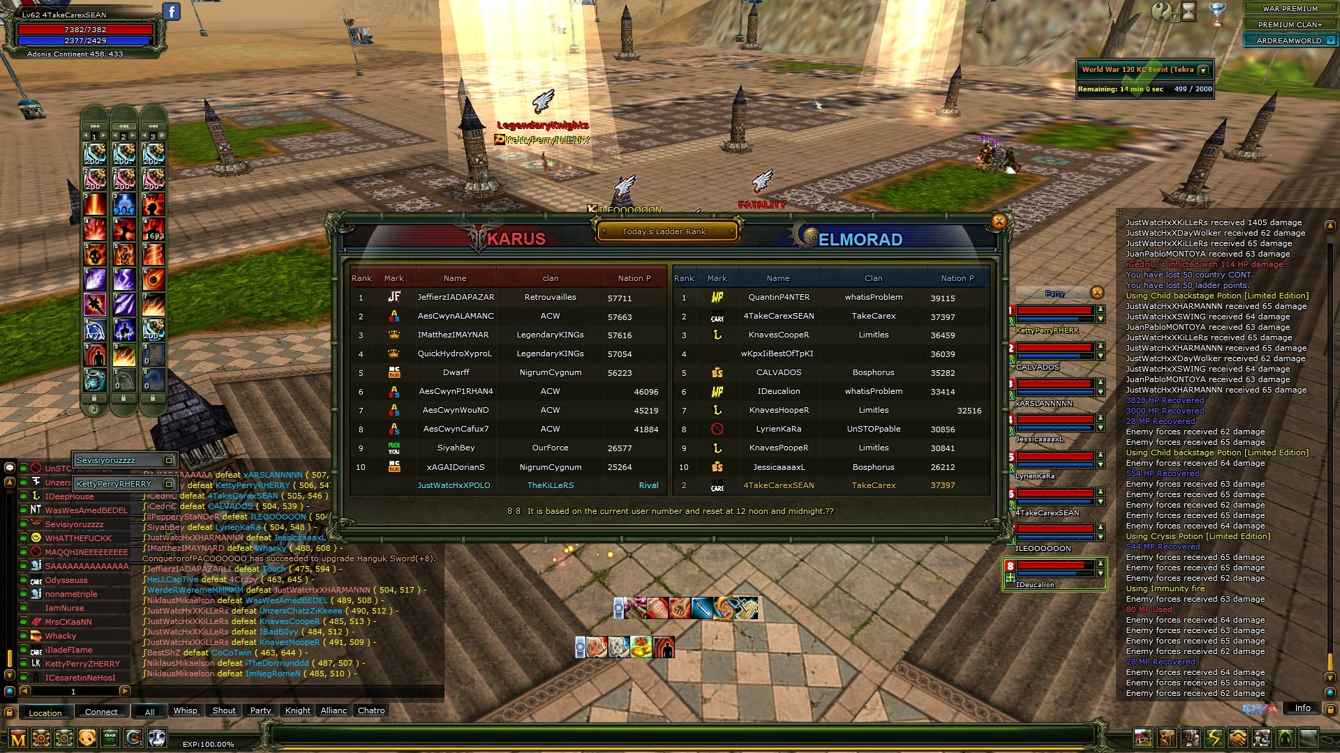 Knight OnLine Client 2021-03-23 오전 9_44_03.jpg